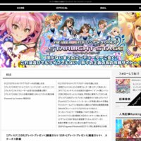 デレステ攻略まとめ速報|アイマススターライトステージへようこそ